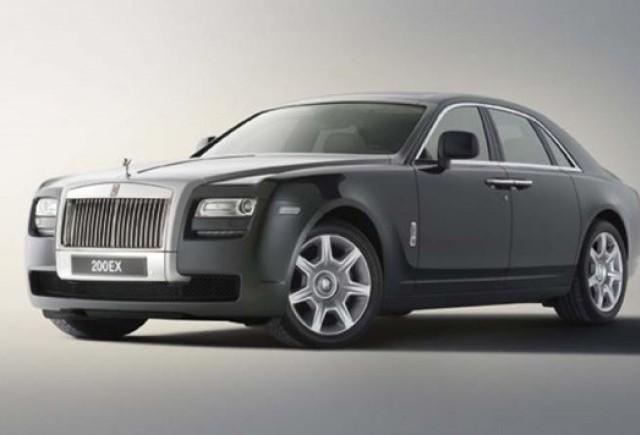 Stafia argintie - Rolls-Royce 200EX Concept!