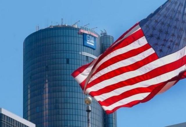 GM este in pericol de faliment