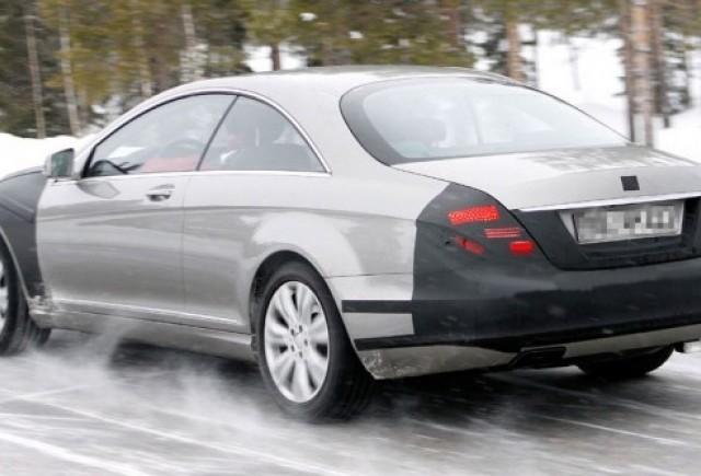 Imagini spion cu S-Class Coupe!