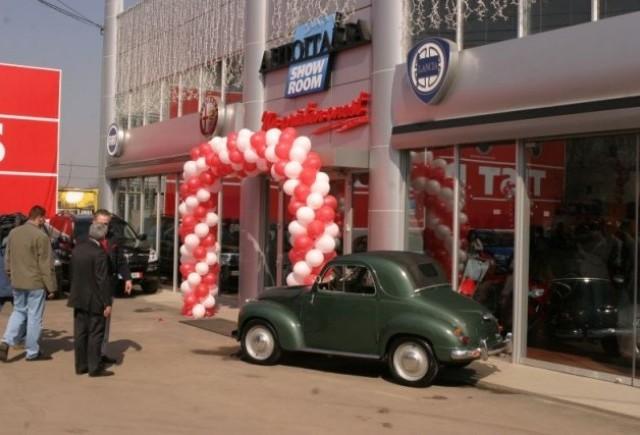 Zilele Portierelor Deschise  - 4 ani de AutoItalia Showroom
