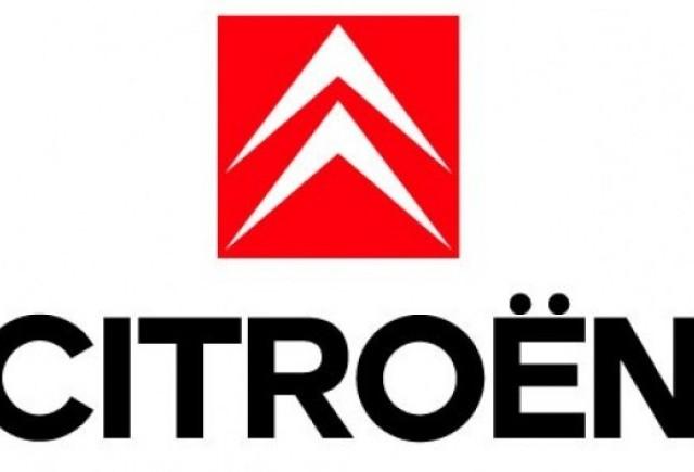 Seful Peugeot Citroen a fost concediat