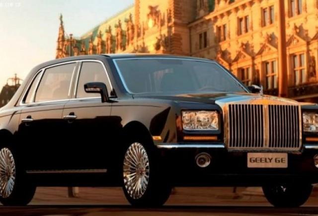 Geely GE, clona chinezeasca pentru Rolls-Royce Phantom