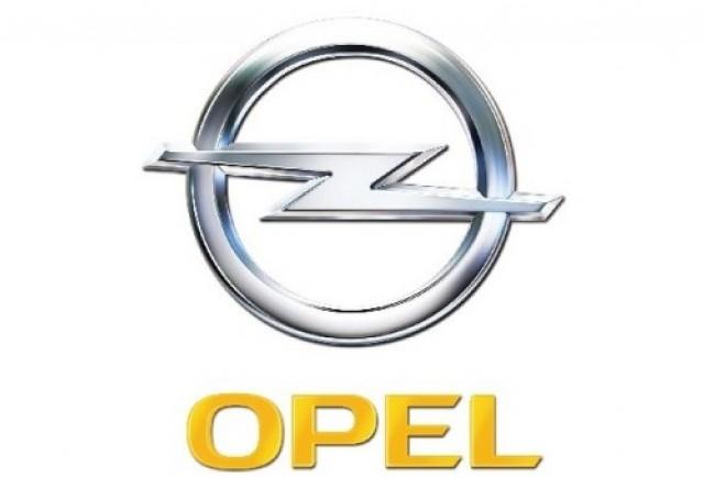 Commerzbank se pregateste sa trimita oferta de vanzare a diviziei Opel catre potentiali investitori