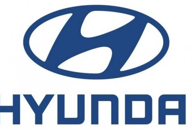 Hyundai a afisat cel mai mic profit trimestrial din ultimii sapte ani
