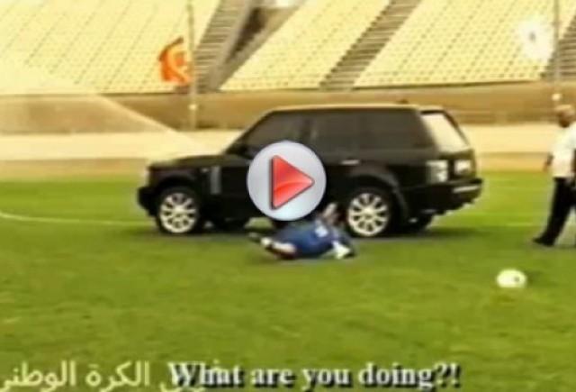 Video: Un portar din Bahrain apara masina antrenorului