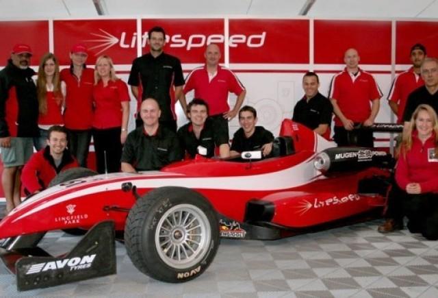 O noua echipa in Formula 1