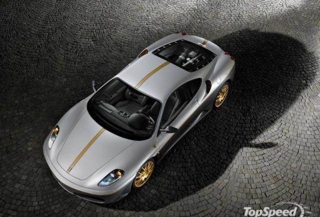 Ferrari opreste productia lui F430