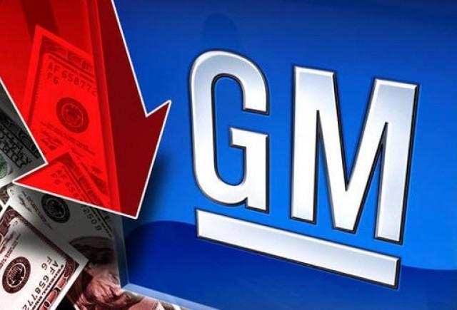 Discutiile pentru salvarea Opel au esuat dupa ce GM a cerut ajutoare de 300 milione euro