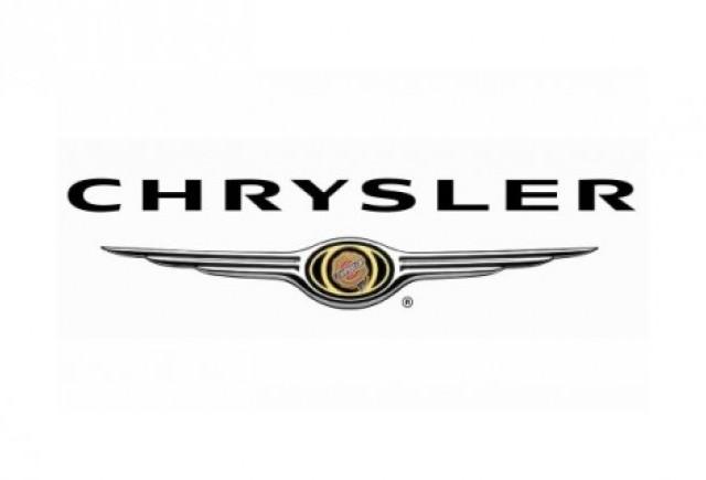 Chrysler a primit aprobarea instantei pentru vanzarea activelor