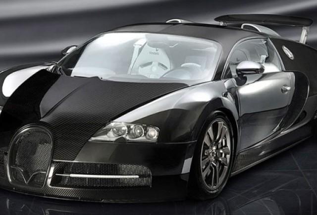 Au tunat Bugatti Veyron!