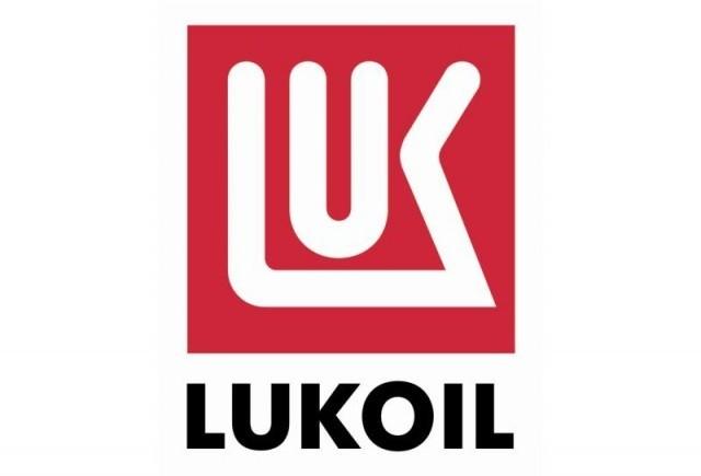 LukOil Romania a scumpit benzina si motorina cu pana la 7 bani si a ieftinit cu 3 bani litrul de GPL
