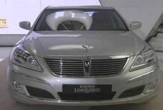 VIDEO: Noul Hyundai Equus se prezinta