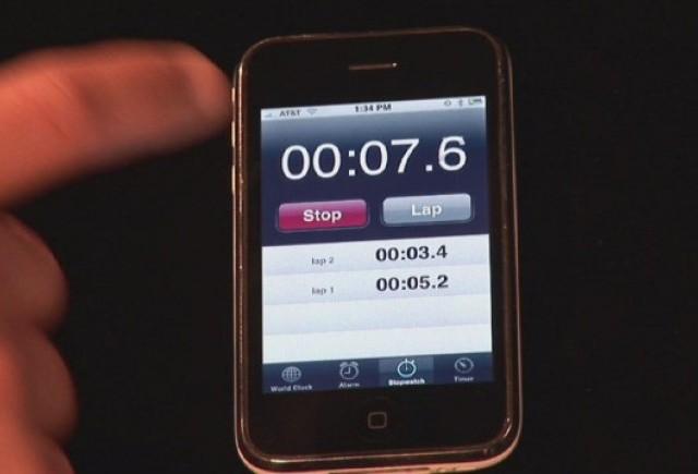 Viper SmartStart, pentru iPhone