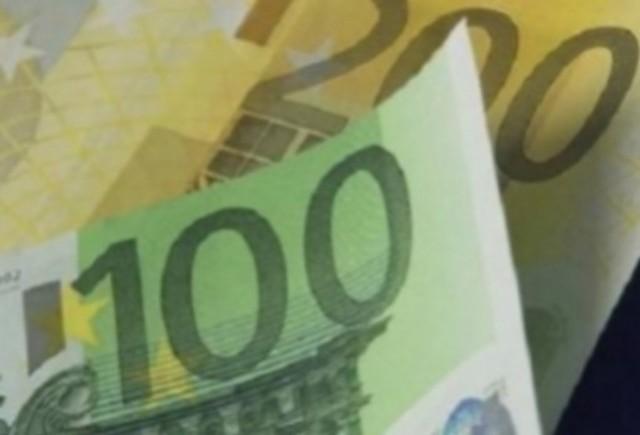 BCE este ingrijorata de efectele inselatoare ale primelor de casare