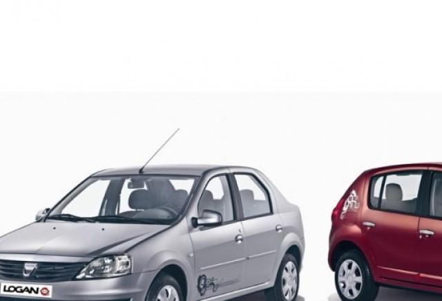 Dacia lanseaza Logan si Sandero Kiss Fm