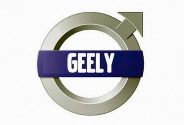 Volvo a fost cumparat de Geely