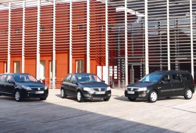 Oficial: Dacia pregateste doua noi modele