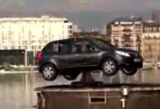 VIDEO: Un nou spot cu Dacia Sandero
