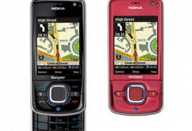 Nokia va oferi GPS gratuit pe telefon