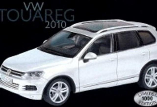 Ipoteza: Acesta ar putea fi noul Volkswagen Touareg