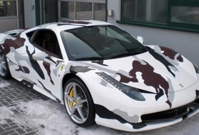 Ferrari 458 Italia camuflat
