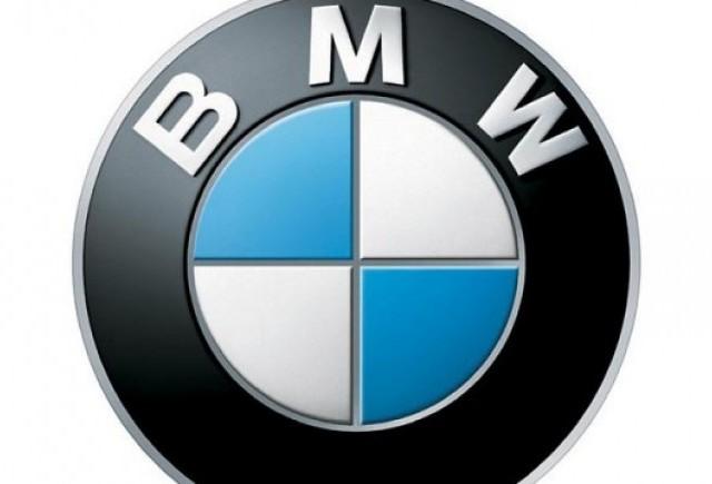 BMW va introduce un model cu tractiune frontala