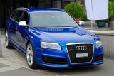 Audi A6 soseste la sfarsitul anului28268