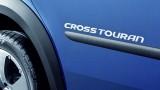 OFICIAL: Iata noul Volkswagen CrossTouran!28183