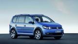 OFICIAL: Iata noul Volkswagen CrossTouran!28179
