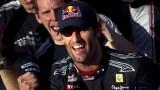 Webber a castigat Marele Premiu al Ungariei27604