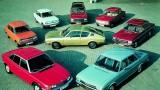 Noul Audi A7 Sportback are un predecesor din 197727564