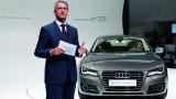 OFICIAL: Iata noul Audi A7 Sportback!27475