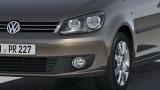 OFICIAL: Iata noul Volkswagen Caddy facelift!27363