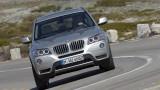 BMW a prezentat noul X327163
