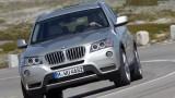 BMW a prezentat noul X327164