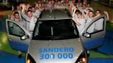 Dacia a ajuns la 300.000 unitati Sandero produse27008