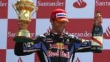 Webber a castigat la Silverstone26941
