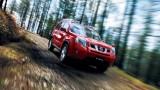 Iata noul Nissan X-Trail facelift26886