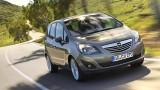 Noul Opel Meriva, in Romania de la 13.745 euro cu TVA26872