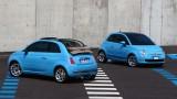 Fiat a lansat noul propulsor TwinAir cu doi cilindri26833