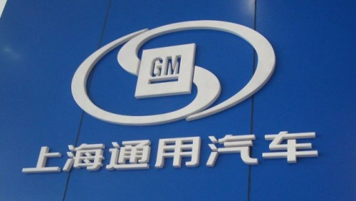 China a devenit piata numarul 1 pentru GM26801