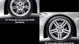 Iata primele imagini ale modelului  BMW Seria 5 M Sport sedan!26496