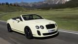 GALERIE FOTO: Noi imagini cu modelul Bentley Continental Supersports Cabrio26289