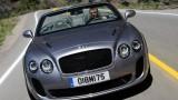 GALERIE FOTO: Noi imagini cu modelul Bentley Continental Supersports Cabrio26298