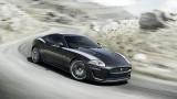 Jaguar sarbatoreste 75 de ani cu editia speciala XKR 7526229