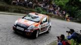 Ultima etapa pe asfalt pentru piloti din Citroen Racing Trophy Romania26216