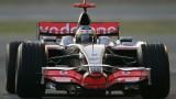 OFICIAL: Iata noul Regulament F1 pentru 2011!26211
