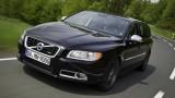Volvo V70 T6 AWD tunat de Heico26168