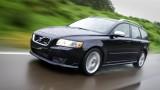 Volvo face un recall global de 29.000 de autoturisme26154