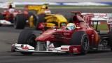 Noile echipe F1 ar trebui trimise in GP2!26064